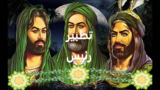download lagu Tatbir Rasi - Tatbir Latmiya 2014 gratis