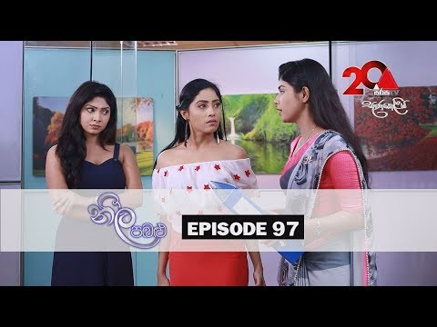 Neela Pabalu | Episode 97| Sirasa TV 22nd September 2018