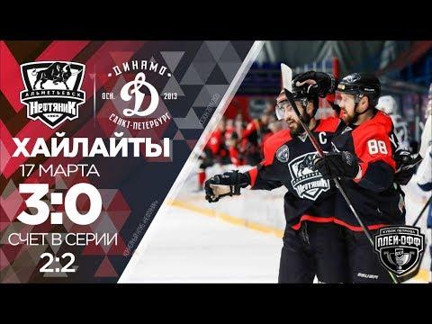 """17.03.2020. """"Нефтяник"""" - """"Динамо"""" 3:0"""