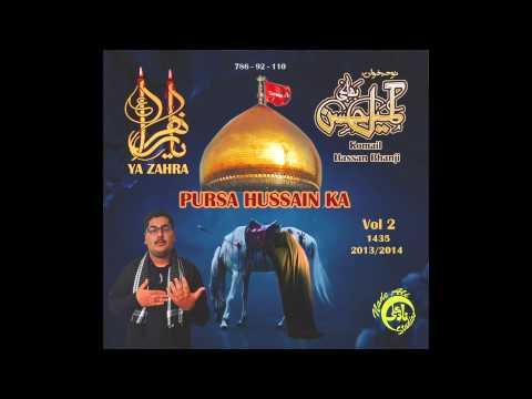 Komail Hassan Bhanji - Muharram 1435 - 2013 14 Noha Promo video