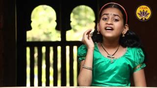 download lagu Sri Ramachandra Kripalu - Sooryagayathri gratis