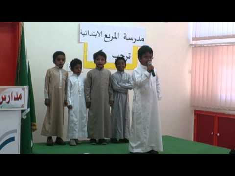 نشيد (( جدتي )) أداء طلاب الصف الثاني من إعداد الأستاذ مروان الصاعدي