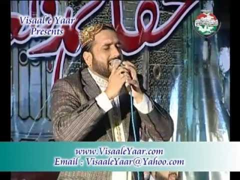 Urdu Naat(meri Jholi Main)qari Shahid Mehmood In Dubai.by Visaal video