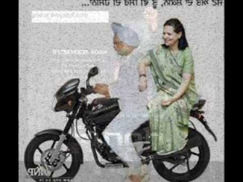 Funny Video - Mannmohann and Soniaa on Bike