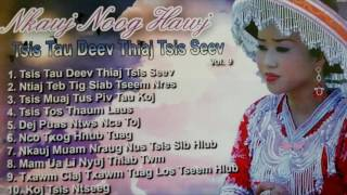Best Of Nkauj Noog Hawj Vol 9 Full 10 Songs