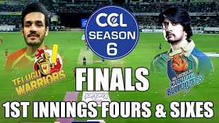 CCL6 Finals - Telugu Warriors VS Karnataka Buldozers || 1st Innings Fours & Sixes