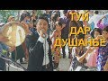 Ravshan Annaev Tuy Dar Shahri Dushanbe Туй дар шахри Душанбе mp3