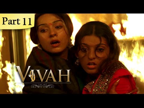 Vivah (HD) - 1114 - Superhit Bollywood Blockbuster Romantic...