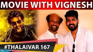 Breaking : Rajinikanth Next Film With Vignesh ShivN | Thalaivar 168