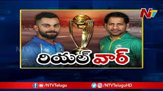 Special Debate On India Vs Pakistan Match || World Cup 2019