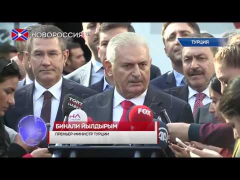 Лента Новостей на Новороссия ТВ 23 октября 2016 года