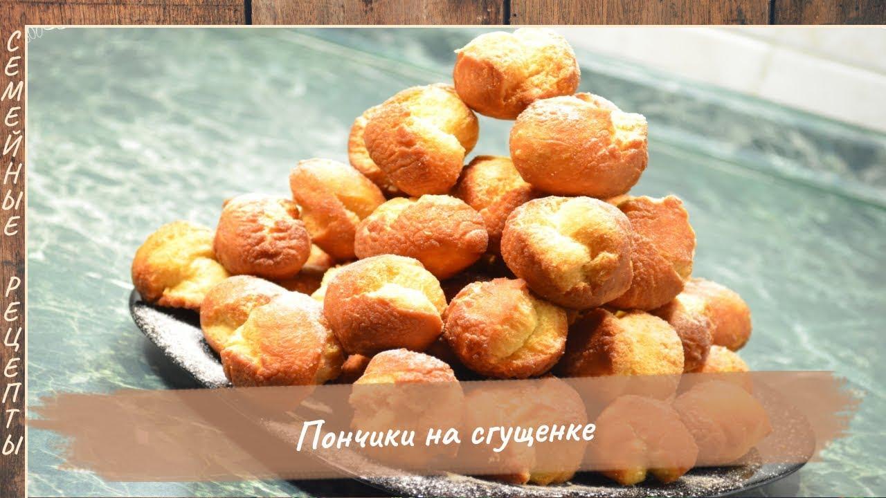 Рецепт пончиков простой