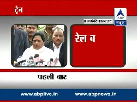 Not even 50% of last budget's announcements have been implemented, Mayawati