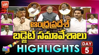 AP Assembly Budget Session 2019 Day 5 Highlights LIVE | AP CM YS Jagan VS Chandrababu