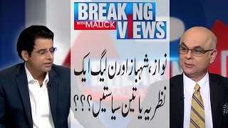 Breaking Views With Malick   Will Nawaz and maryam get a protective Bail?   15 July 2018  