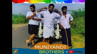 Muniyandi Brothers - short film