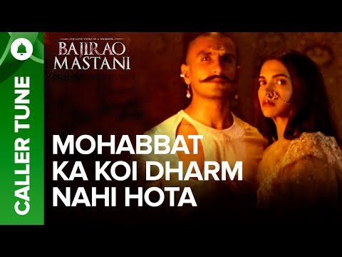 "Set ""Mohabbat Ka KoI Dharm Nahi Hota"" As Your Caller Tune 