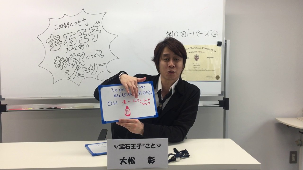 大松彰の画像 p1_4