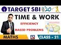 SBI Clerk Prelims 2018   Time & Work   Maths Session   Live At 10 am   Class-21 thumbnail