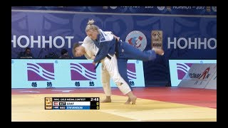 Judo 2017.  DORJSUREN Sumiya (MGL) vs  YOSHIDA Tsukasa (JPN) 57 kg.  Final.  Budapest 2017