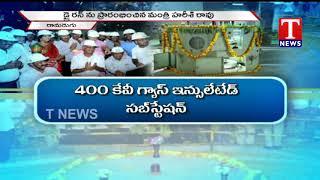 Minister Harish rao Launches Kaleshwaram Pump House Dry Run Motor  live Telugu