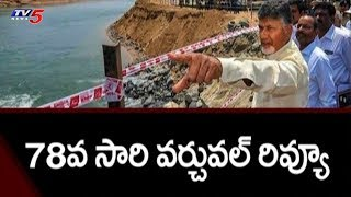 CM Chandrababu Gets his 78th Virtual Review of Polavaram Project