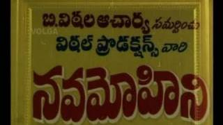 Madanmohini - Nava Mohini - Full Length Telugu Movie - Narasimha Raju - Rohini - 02