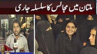 Download Multan Mai Muhhram Kay Mujalis Ka SIlsila Jari | Neo News Pakistan 3Gp Mp4