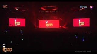 《中国新歌声》2018 大马站总决赛完整版