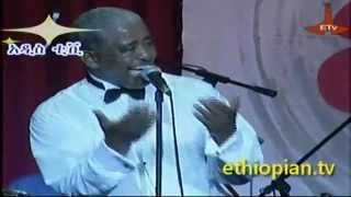 Mahmoud Ahmed - Yebolale