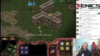 스타1 StarCraft Remastered 1:1 (FPVOD) Larva 임홍규 (Z) vs Rain 정윤종 (P) Fighting Spirit 투혼
