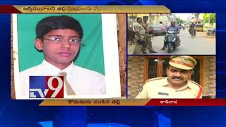 Boy gets into bad habits, killed by mother in Kakinada