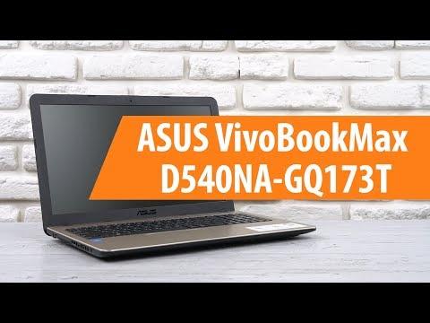 Распаковка ноутбука ASUS VivoBookMax D540NA-GQ173T/ Unboxing ASUS VivoBookMax D540NA-GQ173T