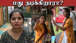 மதுவிற்கு ஆதரவு இருக்கா? | Bigg Boss 3 Tamil Day 54 Highlights | 16th August Bigg Boss