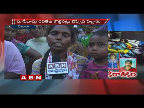 Man assassinated his 5-years-old Daughter in Eluru