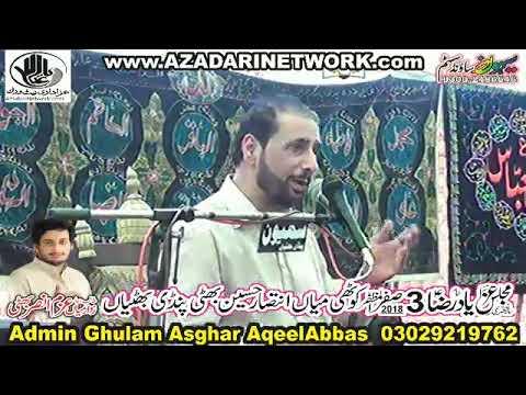 Zakir Riaz Ratowal || Majlis e Aza 3 Safar 2018 Pindi Bhattian ||