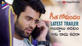 Vijay Deverakonda BEST COMEDY | Geetha Govindam Latest Trailer | Rashmika Mandanna |Telugu FilmNagar