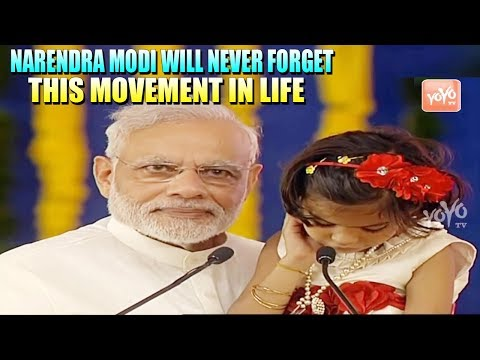 Narendra Modi Will Never Forget This Movement