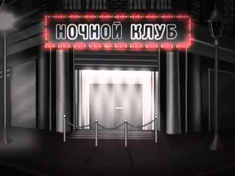 paket-nochnoy-trikolor-tv-smotret-onlayn