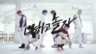 CROSS GENE ???? ??? Dance Version