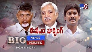 Big News Big Debate: Chandrababu Vs Election Commission - TV9