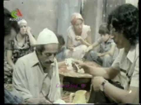 Cinema DZ # Kahla ou Bayda 1981 #