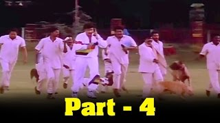 Maaman Magal Tamil Movie :  Part 4