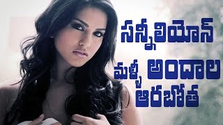 Sunny Leone hot item song in Telugu once again || #SunnyLeone ll Dr. Rajasekhar