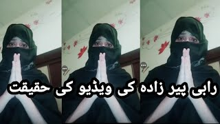 Rabi pirzada new viral video message for All people's||Rabi pirzada viral All videos||Rabi Private