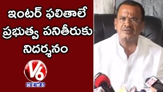 Congress Leader Komatireddy Venkat Reddy Slams CM KCR Over TS Inter Results Issue