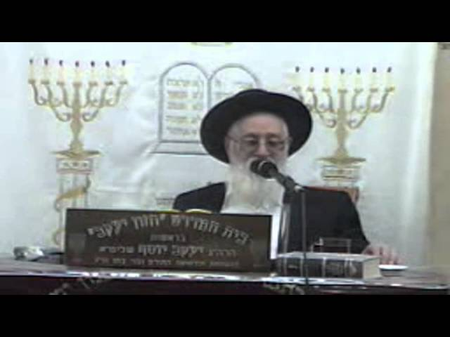 הרב יעקב יוסף זצוק''ל Sukot מצות ישיבה בסוכה בניית הסוכה