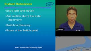 Seminar03-05: How to swim gracefully 11