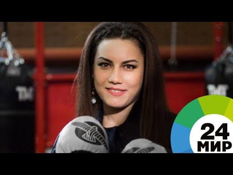 В боксе только девушки: казахстанка Шарипова защитила титул чемпионки мира - МИР 24