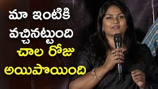 Senior Actress Nirosha Radha Superb Speech @ Nuvvu Thopu Raa Teaser Launch